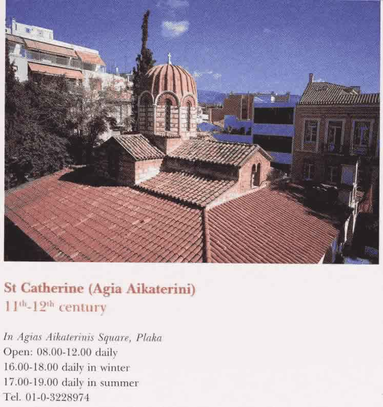 Byzantine Church in Athens: St. Catherine