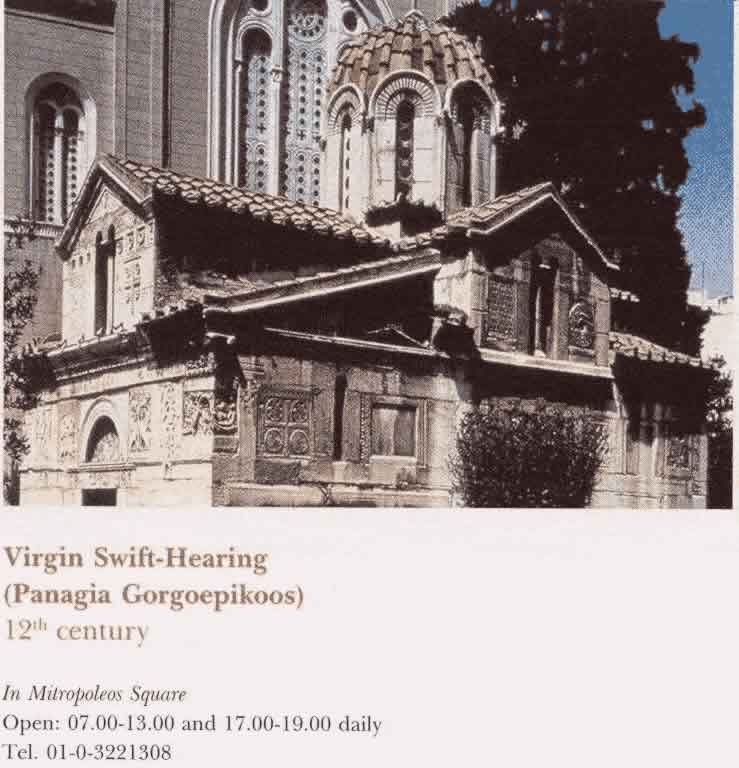 Byzantine Church in Athens: Virgin Swift Healing