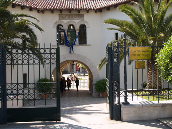 the Byzantine Museum's front gate