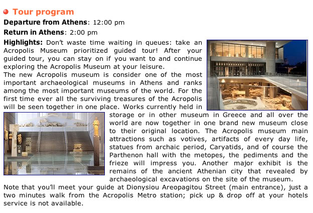 Acropolis Museum Guided Tour