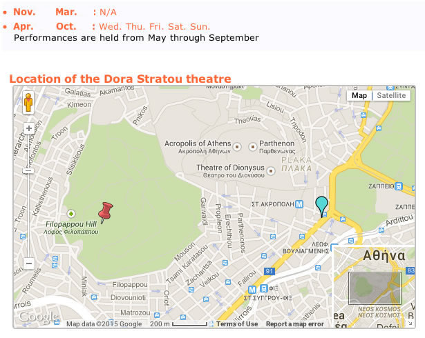 Dora Stratou Dance Theater