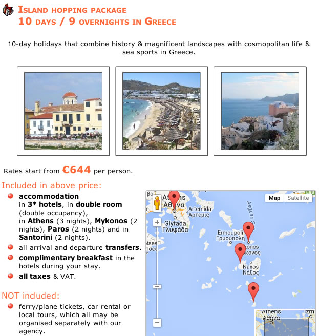 how to get to paros from athens